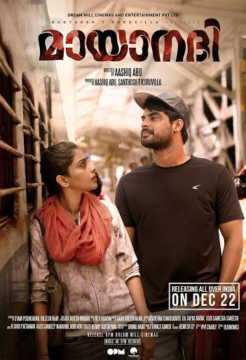 Maayanadhi (2020) Full Movie
